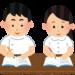 第32回(2020年1月)令和元年度 介護福祉士国家試験 勉強が苦手な人の為のおススメ勉強法と参考書