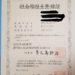【第32回(2020年2月)令和元年度】 社会福祉士国家試験勉強が苦手な人の為のおススメ勉強法